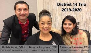 District 14 Trio